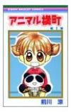 平成29年度文化庁映画賞(文化記録映画部門・映画 …